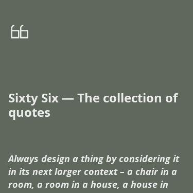 Screenshot of https://sixtysix.frontendweekly.tokyo/